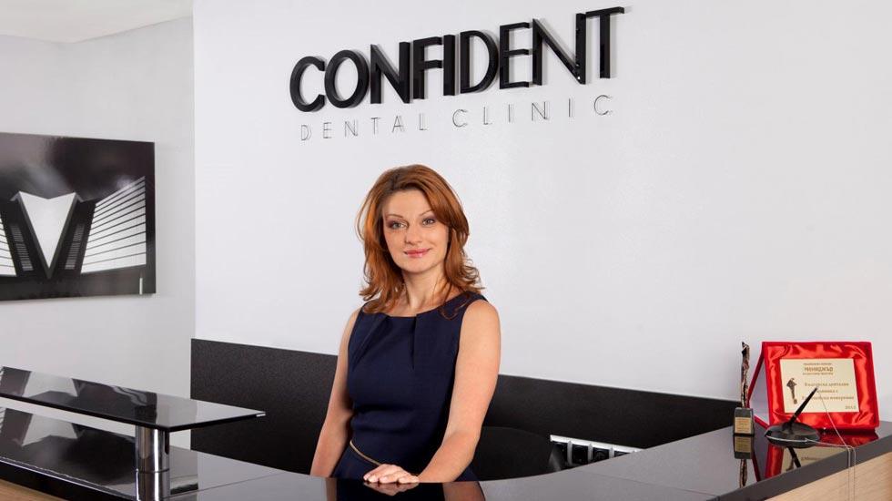 Confident приемна